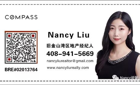 【Nancy's off market 】 湾区未上市房源更新