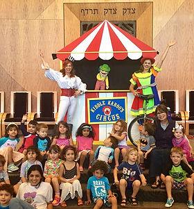 Kiddle Karoo Circus Puppet Show