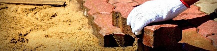 Building Sand - Angus Maciver Ltd - Bulk Bag Supplies