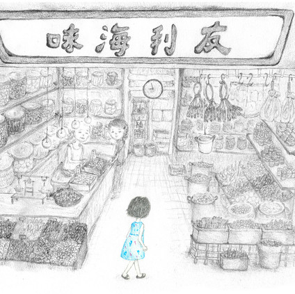 Haggling over dried food and sundries