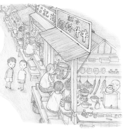 Can you smell the lingering aromas of the food stalls?