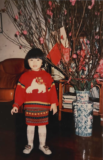 Chinese Canadian girl 90s