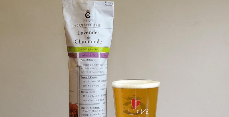 ビールの在り方を正しく伝え、日本独自のビアスタイル確立を目指すCRAFT BEER BASE