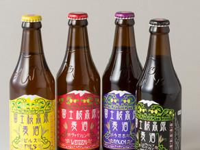 本場ドイツビールの美味しさを日本で!/富士桜高原麦酒