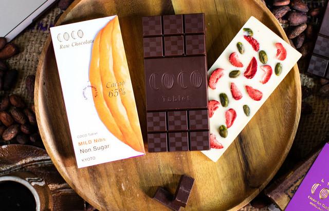 美味しくて体に優しいチョコレートを目指して/COCO KYOTO