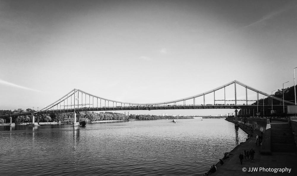 Parkovy bridge, Kyiv