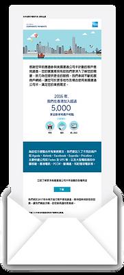 Infographic Design by RedBerry Design Studio
