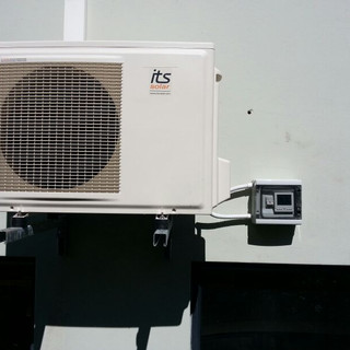5 KW Its heat pump for geyser