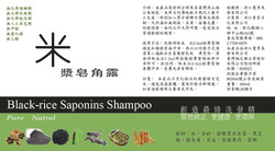 2014 shampoo packaging design