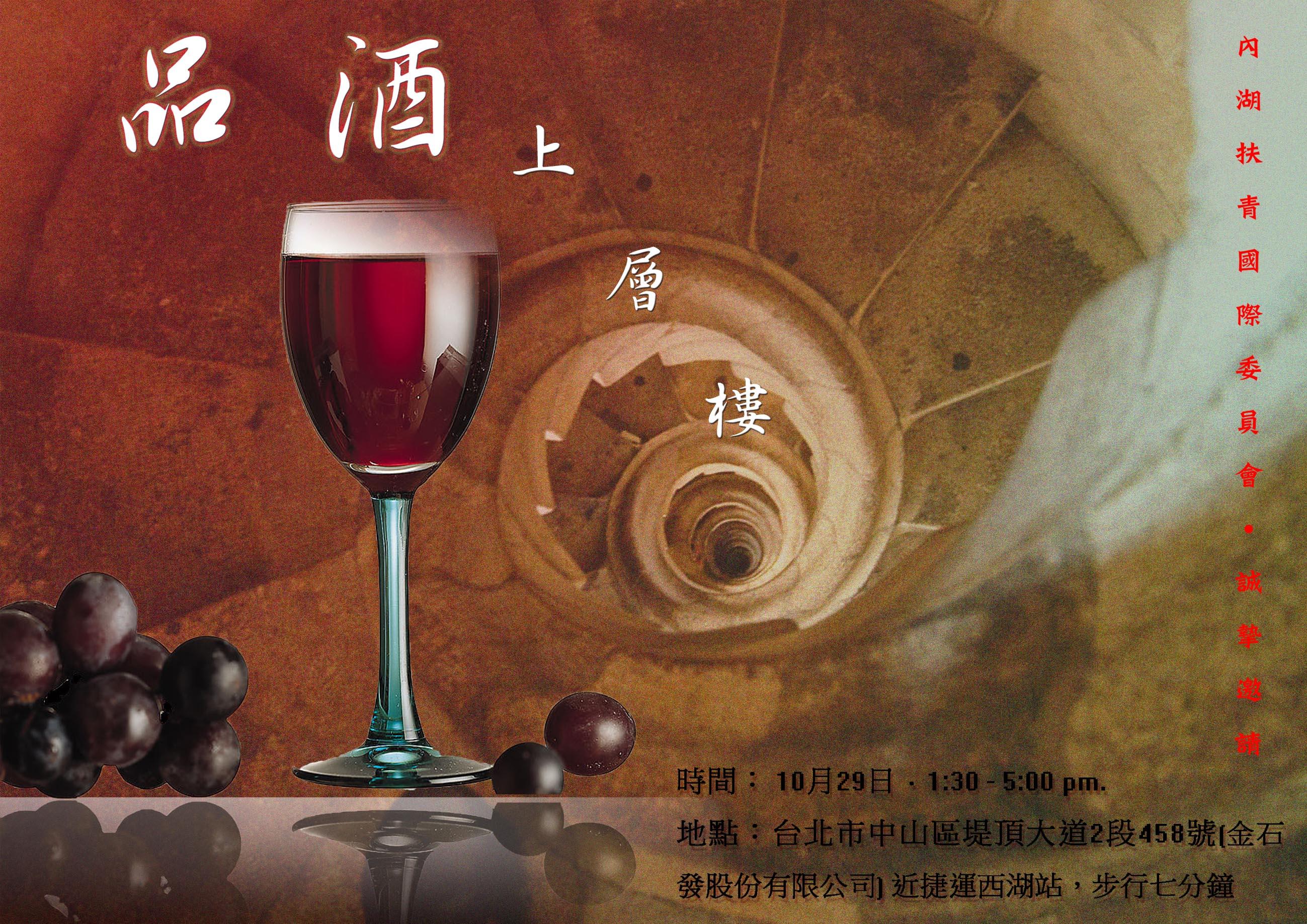 winessOK