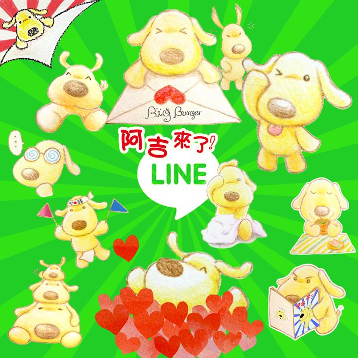 AGY-LINE-ADs!