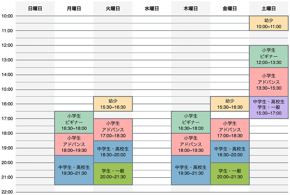 class_schedule_4.png