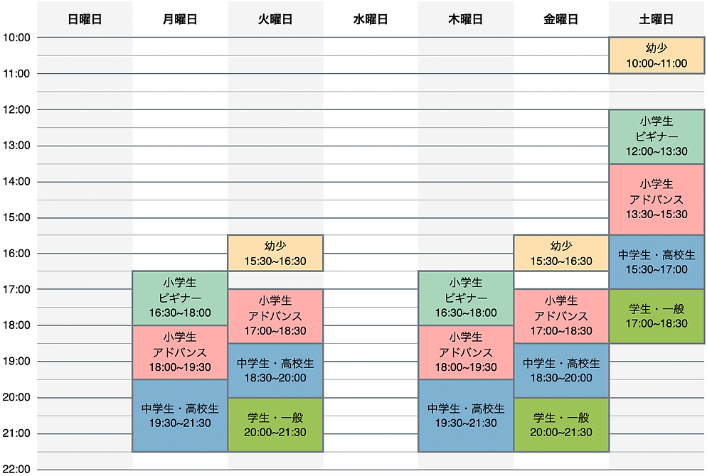 class_schedule_3.png
