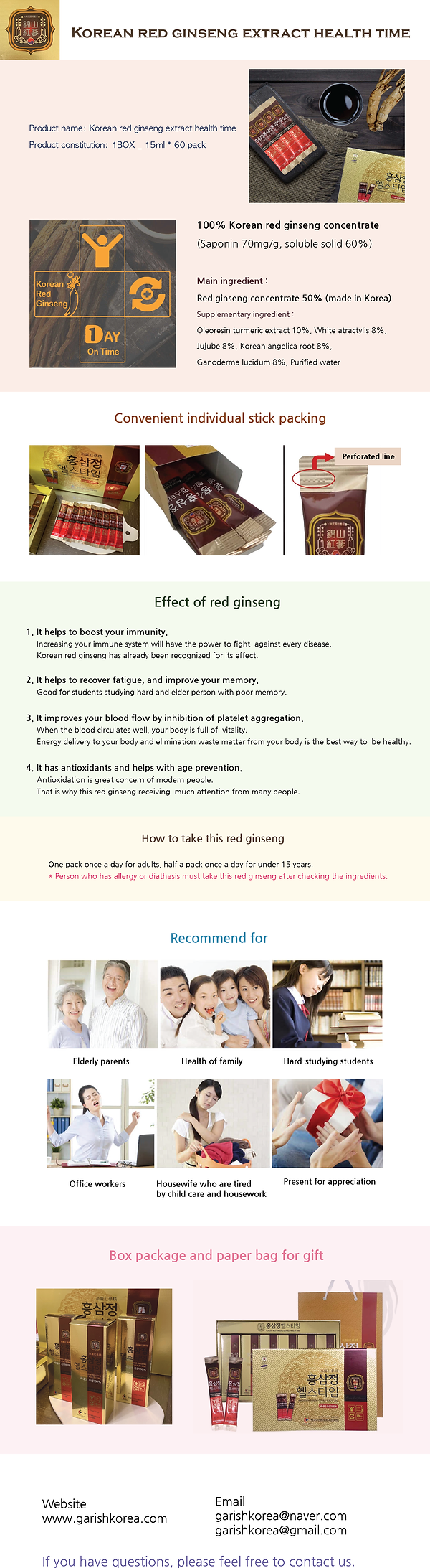Korean red ginseng.png