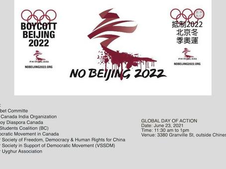 """全球""""反對北京2022冬奧""""集會"""
