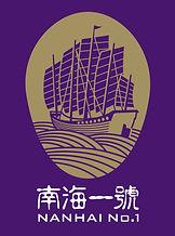 NANHAI NO.1