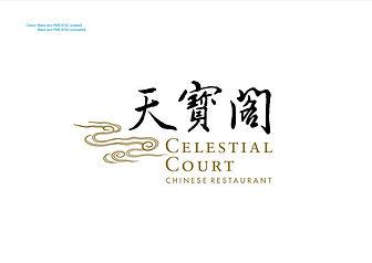 CELESTIAL COURT