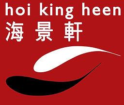 HOI KING HEEN