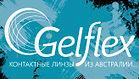 Gelflex Russia Logo.jpg