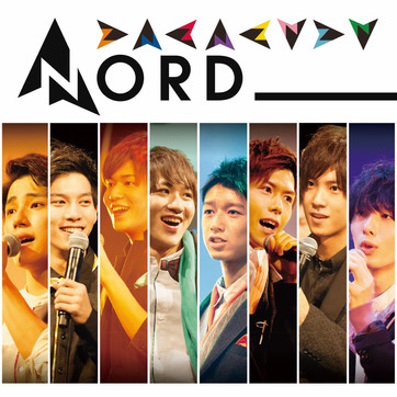 """2017.03.11 Released Sony Music Entertainment Inc.  NORD NORD-EP [Mini Album] M-4 """"Now or Never""""  Music : 7th Avenue Arrangement : 7th Avenue Lyrics : 7th Avenue"""