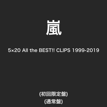"2019.10.16 Released J Storm Inc.  嵐 5×20All the BEST!!CLIPS1999-2019  [DVD/Blu-ray] M-60 ""Find The Answer""  Music : 7th Avenue, HIKARI Arrangement : metropolitan digital clique Lyrics : HIKARI"