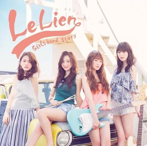 "2016.08.31 Released UNIVERSAL J  Le Lien ルリアン -Girls band story- [Album] M-4 ""Every time~きらいのはんたい。~""  Music : 7th Avenue, 鈴木まなか Arrangement : 宇佐美宏 Lyrics : 鈴木まなか"