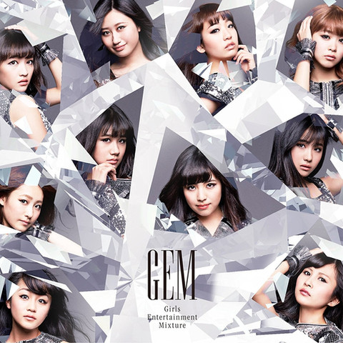 "2016.03.23 Released iDOL Street  GEM Girls Entertainment Mixture(Type-A) [Album] Disc-2, M-2 ""Just! Call Me""  Music : 7th Avenue Arrangement : 7th Avenue Lyrics : 7th Avenue"