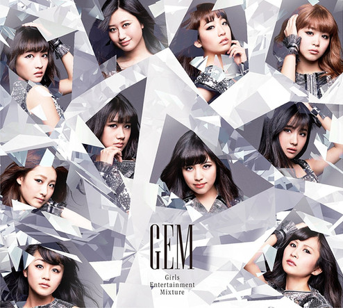 """2016.03.23 Released iDOL Street  GEM Girls Entertainment Mixture(Type-A) [Album] Disc-2, M-2 """"Just! Call Me""""  Music : 7th Avenue Arrangement : 7th Avenue Lyrics : 7th Avenue"""