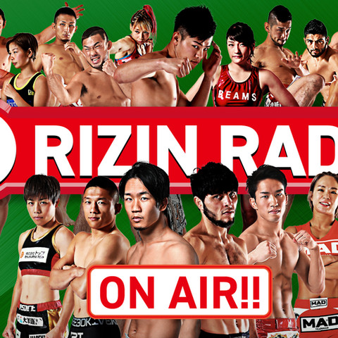 "2020.04.20 Released 株式会社ドリームファクトリーワールドワイド  RIZIN FIGHTING FEDERATION RIZIN RADIO  [Youtube Radio]  M-1 ""Opening BGM""  Music : 佐伯栄一 Arrangement (Remix) : 7th Avenue  M-2 ""Ending BGM""  Music : 7th Avenue Arrangement : 7th Avenue"