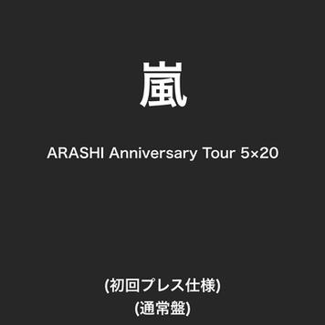 "2020.09.30 Released J Storm Inc.  嵐 ARASHI Anniversary Tour 5×20  [DVD/Blu-ray] M-6 ""Find The Answer""  Music : 7th Avenue, HIKARI Arrangement : metropolitan digital clique Lyrics : HIKARI"