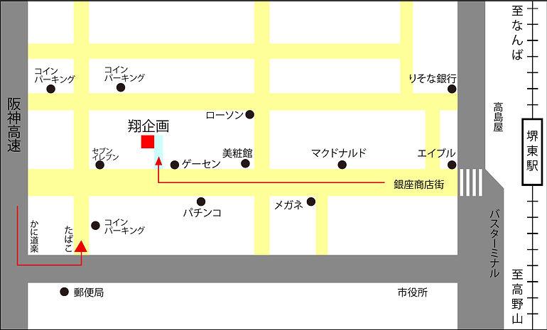 翔企画地図