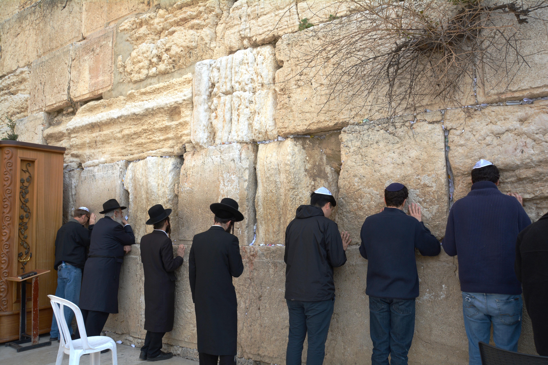 Western Wall 2
