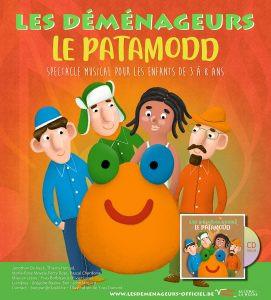 Le Patamodd : cette créature détestable - De l'accueil à la P2