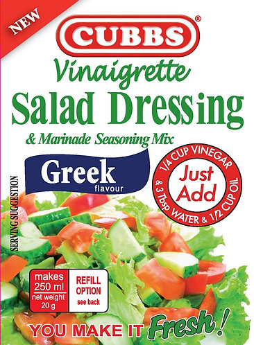 Salad Dressing - Vinaigrette Range - Greek Flavour