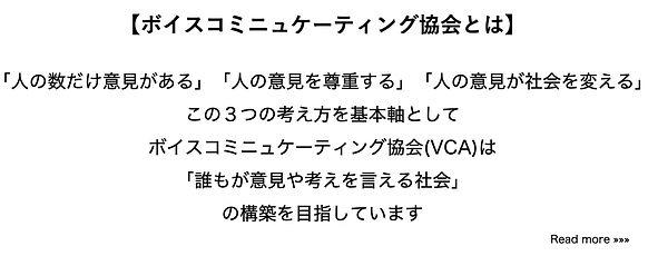 VCAとは高解像度