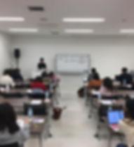 FirstClass#3セミナー全景.jpg