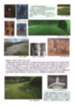 2019.5.7~チラシ2.jpg