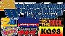 MWF_logo_jpg2.png