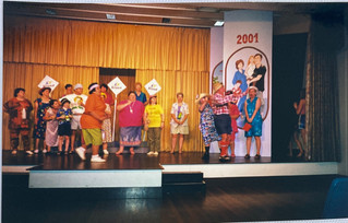 2001 Theatre Restaurant_29.jpg