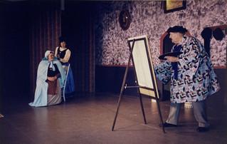 1999 Theatre Restaurant_8.jpg