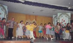 TR92 09 - Dengue Dance.JPG