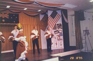 1995 Theatre Restaurant_11.jpg