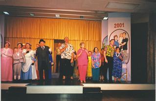 2001 Theatre Restaurant_20.jpg