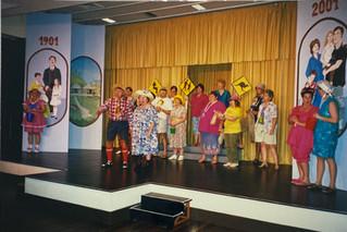 2001 Theatre Restaurant_15.jpg