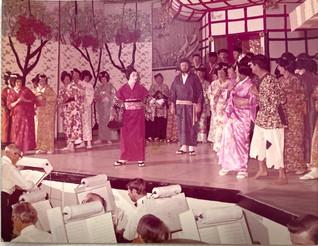 Mikado 1974_1.jpg