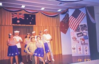 1995 Theatre Restaurant_16.jpg