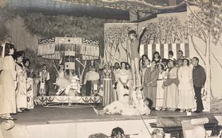 1965 Carousel (more)_1.jpg