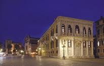 Palazzo-Loredan-notturno.jpg