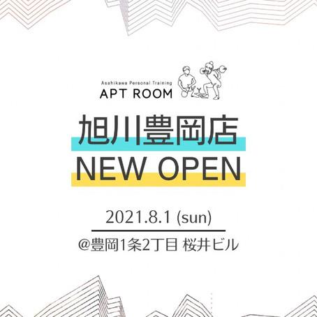 APT ROOM 旭川豊岡店OPEN