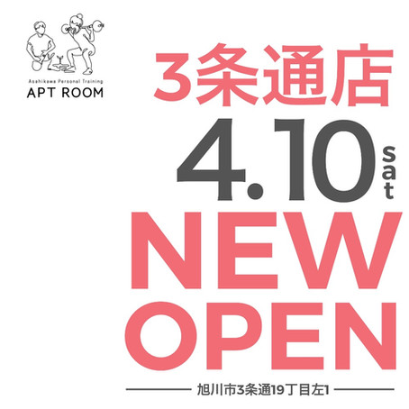 APT ROOM 3条通店 4月10日 OPEN!!